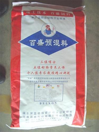 3%产蛋种鸡预混饲料RC63