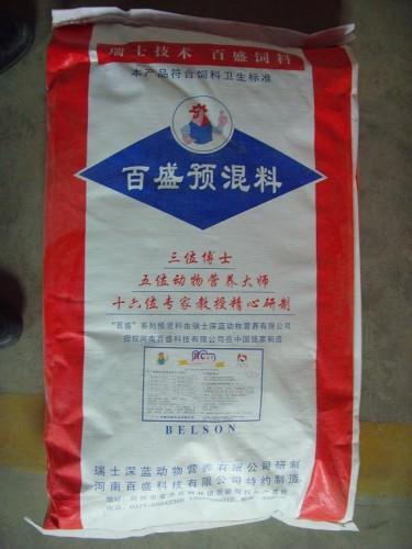 5%种小鸡预混饲料RC15