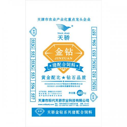 生长育肥猪配合饲料553/553G