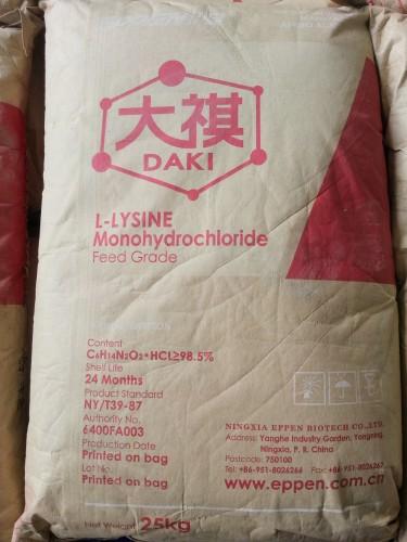 98.5%L-赖氨酸盐酸盐