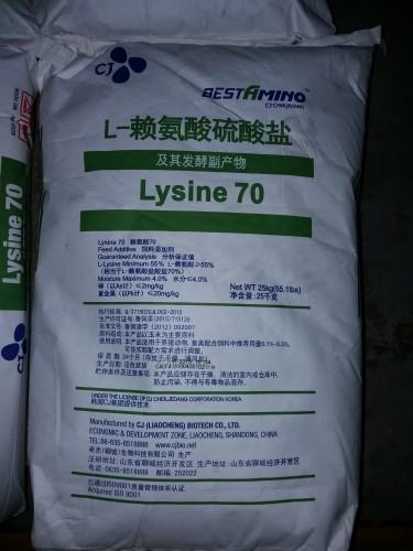 70%L-赖氨酸硫酸盐