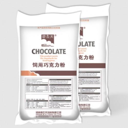 饲用巧克力粉