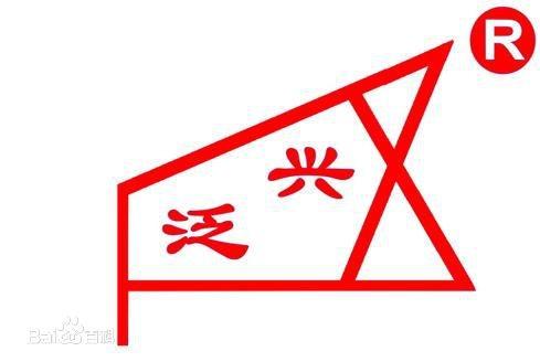 乙氧基喹啉(中丹)