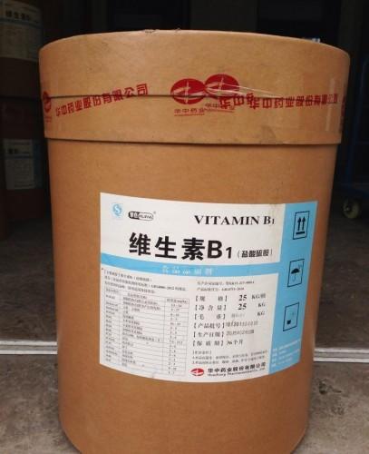 维生素B1 盐酸