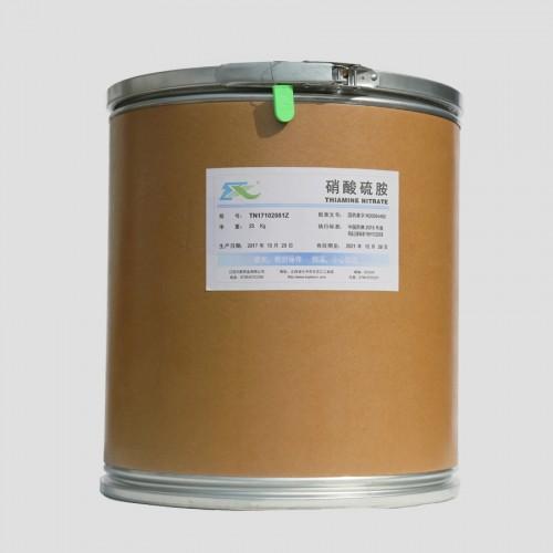 硝酸硫胺,硝酸VB1