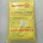 维生素C磷酸酯35%