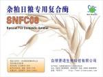 杂粕日粮专用复合酶SNFC08