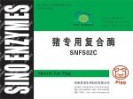 猪专用复合酶SNFS02C