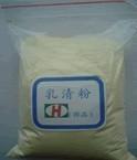 能量饲料乳清粉