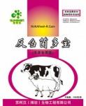 厂家直销微生态制剂饲料添加剂