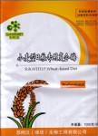 小麦复合酶,小麦转化酶,禽畜养猪小麦型饲料专用复合酶