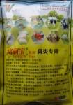 富利宝 粉剂 禽类专用(天然生物乳化剂—双乳化型)