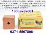 辨别纯种波尔山羊——郑州六品饲料