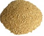 供应优质玉米胚芽粕