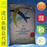 秘鲁TASA蒸汽鱼粉、秘鲁Copeinca鱼粉、进口鱼粉报价、秘鲁鱼粉