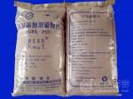 饲料级硫酸钙(石膏)