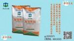 【京牧安合网络直销】5%蛋鸡育雏期用复合预混合饲料L15促销价10袋250公斤1125元