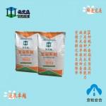 【京牧安合网络直销】优艾威5%种鹅产蛋期预混料TE53促销价4600/吨