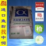 厂家生产 大量供应 高营养、高消化美国白鱼粉