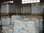 聚丙烯酸钠厂家、聚丙烯酸钠生产厂家、聚丙烯酸钠价格