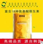 新维丽多维饲料添加剂加强型维生素营养调节剂抗应激补充营养