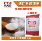 甜唐100/饲料复合甜味剂/高度甜味剂/动物饲料调味诱食风味剂