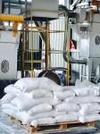 饲料级硫酸锰供应厂家