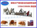 PHJ75S狗粮猫粮加工设备,每小时500kg以上