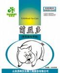 菌益多(育肥猪专用)