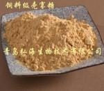 微量元素饲料添加剂 ----壳寡糖