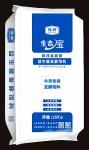 专业发酵料制造商潍坊美亚饲料有限公司供应发酵料|益生菌|菌体蛋白