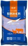 诸城舜邦农牧发展有限公司牛羊饲料专业生产厂家