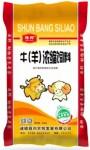 诸城舜邦农牧发展有限公司专业生产高档羊饲料 羊预混料