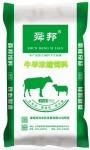 羊饲料|羊饲料批发|羊饲料品牌