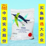 秘鲁进口红鱼粉TASA湖北鱼粉代理商甲鱼饲料虾料鸡料添加剂