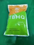 TBHQ特丁基对苯二酚