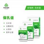 河南新乡猪饲料品牌 问农奶粉味颗粒料 小猪专用饲料 长得快