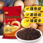 福宝生物蛋高1号生物辣椒油粉