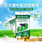 正大代乳粉犊牛奶粉小牛用的奶粉防腹泻奶粉