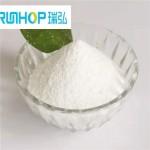 饲料添加剂98%无水甜菜碱批发在线交易 山东瑞弘厂家直销