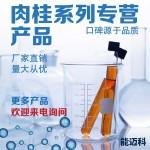 肉桂酸苄酯103-41-3